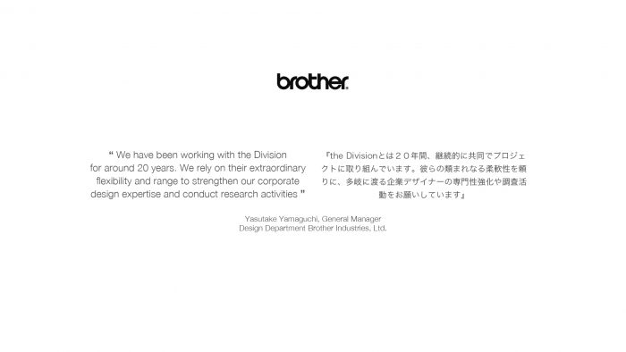Brother2 Q